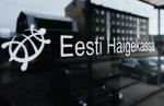EVEA: БК могла бы оплачивать больничный со второго дня