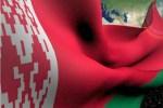 В Белоруссии появился Координационный штаб оппозиции