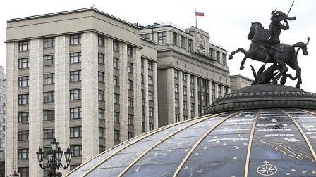 В Госдуме предлагают упростить оформление виз для граждан из городов-побратимов
