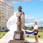 Памятник Гавриилу Державину открыли в Великом Новгороде