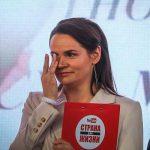 Тихановская призвала своих сторонников к прекращению беспорядков и уважению закона