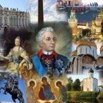 Телеканал о России запустили в Сербии