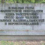 Киноленту о героях Таганрогского подполья переведут на иностранные языки
