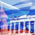 Участники фестиваля «Россия — Греция. Вместе сквозь века» заложили аллею дружбы