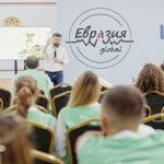В рамках «Евразия Global» пройдут тематические столы по обмену опытом и целеполаганию