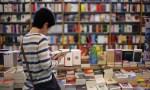 Россия стала почётным гостем книжной ярмарки в Мексике