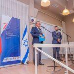 В Израиле отметили 75-летие атомной промышленности России