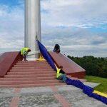 В Киеве порвался самый большой флаг Украины