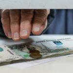 Счетная палата нашла нарушения при начислении пенсий