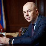 Силуанов заявил о безопасном наращивании госдолга России