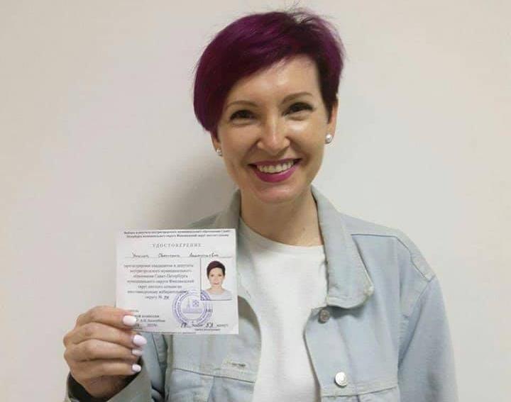 Светлана Уткина (С.-Петербург): меня очень раздражает манера поведения депутатов прошлых созывов