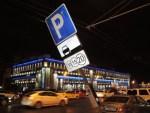 В Москве и Санкт-Петербурге хотят объединить системы парковок