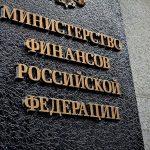 Власти уверены, что Россия не проживет без транспортного налога
