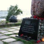 28 августа - День памяти погибших во время «Таллинского перехода» в 1941 году