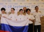 Российские школьники завоевали шесть наград на Международной математической олимпиаде