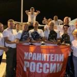 Хранители России заняли 2 места пьедестале