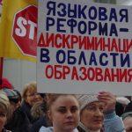 На гражданку Литвы напали в Латвии за обращение по-русски
