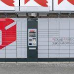 DPD предупреждает о мошеннических письмах от лица компании