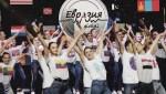 V Молодёжный форум «Евразия Global» открывается в Оренбурге