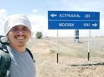 Российский путешественник идёт «за три моря» по пути Афанасия Никитина