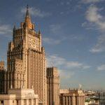 МИД РФ вызвал посла Германии в связи с ситуацией с Навальным