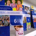 Линейка учебников по обществознанию под редакцией Вячеслава Никонова стала лауреатом национальной премии