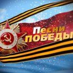 Проект о песнях времён Великой Отечественной войны собрал участников из 20 стран
