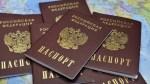 В МВД готовят предложения по упрощению получения гражданства РФ