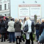 ГАЗ: сокращается количество новых безработных