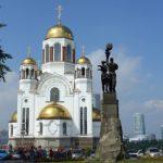 О вкладе немецкой диаспоры в развитие Екатеринбурга расскажет новый турмаршрут