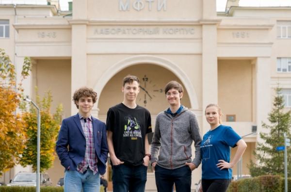 Студенты из России победили на Международном турнире физиков