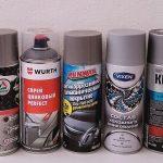 Большой тест цинковых антикоров, лучше всего защищающих кузов авто от коррозии