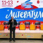 Названы финалисты литературной премии «Ясная Поляна»