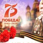 Школьники из Молдавии отправились в трёхдневный поход по местам боевой славы