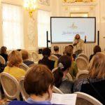 Международный гуманитарный форум «Живая классика» открылся в Петербурге