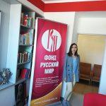 Студентка Русского центра в Пече из Москвы закончила свою стажировку