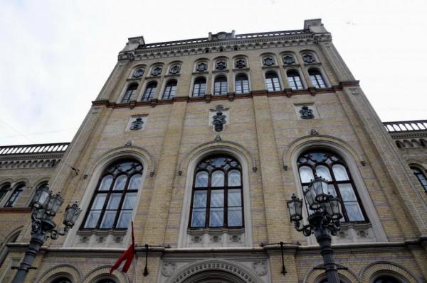 Латвийскому университету до Оксфордского не хватило 600 мест
