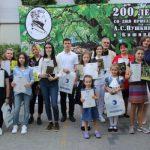 Победителей пушкинского конкурса наградили в Молдавии