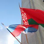 Молодые активисты России и Белоруссии обсудили вопросы сохранения исторической памяти