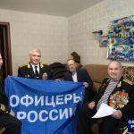 «Офицеры России» в Германии организовали сбор помощи для ветеранов