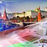 Форум регионов России и Белоруссии открывается в онлайн-формате