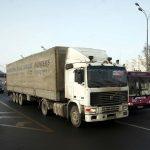 На рынке подержанных грузовиков появились выгодные условия для покупки