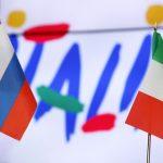«Русский дом» в Риме открылся после карантина выставкой «Краски осени»