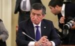 В отставках президентов Киргизии заметили одну мистическую особенность