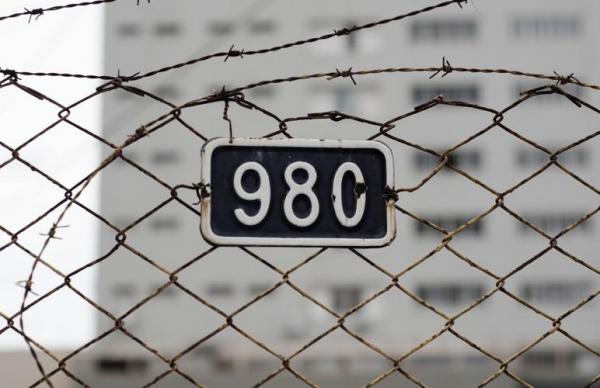 У пятерых заключенных Вируской тюрьмы выявлен коронавирус
