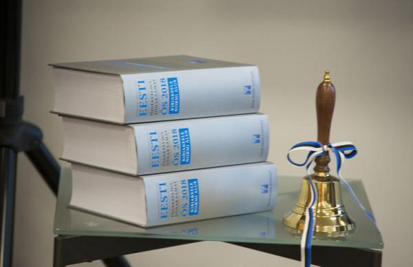 Комиссия обсудит повышение эффективности обучения эстонскому