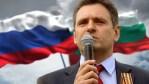 Лидер болгарских русофилов стал руководителем политической партии