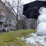 Эксперт рассказала, на каких ресурсах лучше смотреть прогноз погоды в Латвии