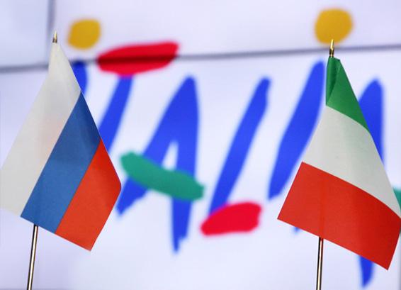 Проект «Италия. Русские дороги» возобновляет работу после ограничительных мер