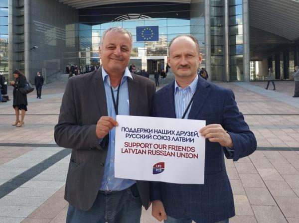 Европейский свободный альянс выступил в защиту русскоязычного образования в Латвии